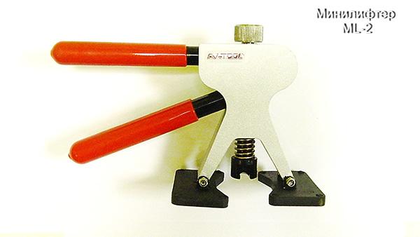 Инструмент для удаления вмятин